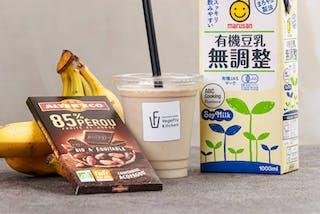 豆乳バナナ400円