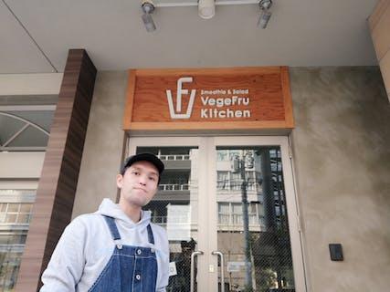 VegeFru Kitchen 初めての方へ