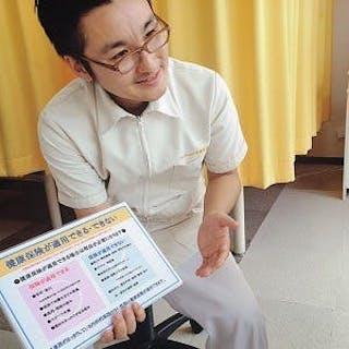 【自己負担0円】交通事故によるケガ、むち打ちの専門治療