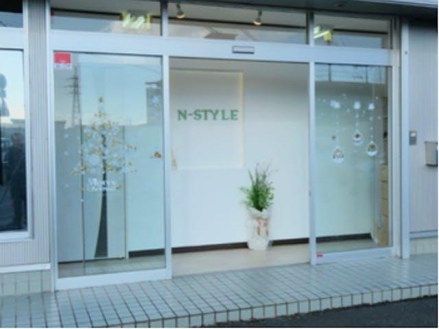 N-style 中里店