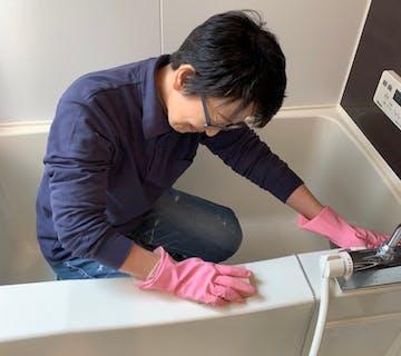 水回り清潔セット