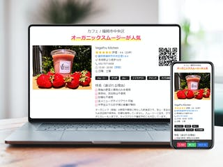 インデックスページ作成サービス